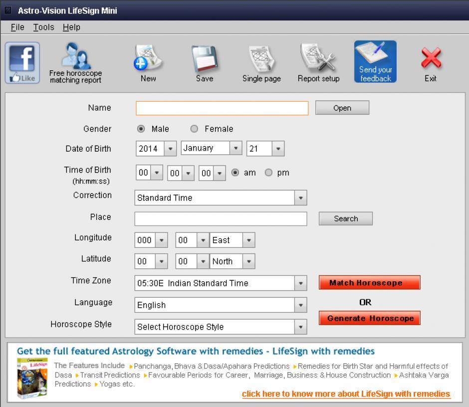 Horoscope Astro Vision Kundali Software
