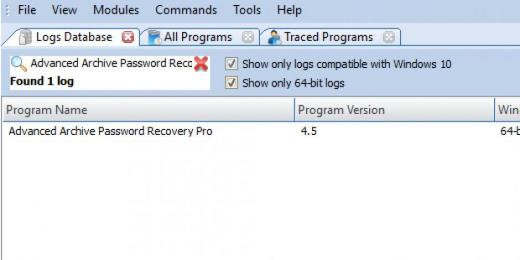 Find Advanced Archive Password Recovery Pro in Logs Database List