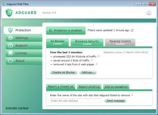 Adguard main screen