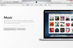 iTunes main screen