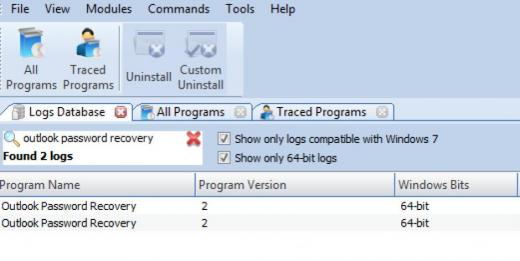 Find outlook password recovery in Logs Database List