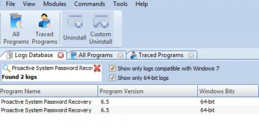 Find Proactive System Password Recovery in Logs Database List
