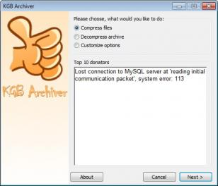 KGB Archiver main screen
