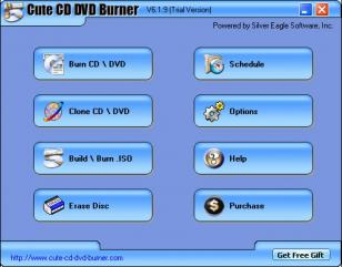 Cute CD DVD Burner main screen