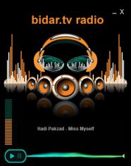 bidartv main screen