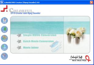 Colorful DVD Creator main screen